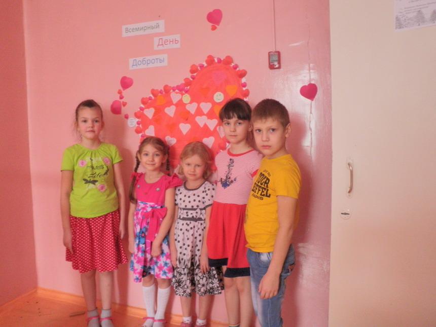 Дети-волонтеры