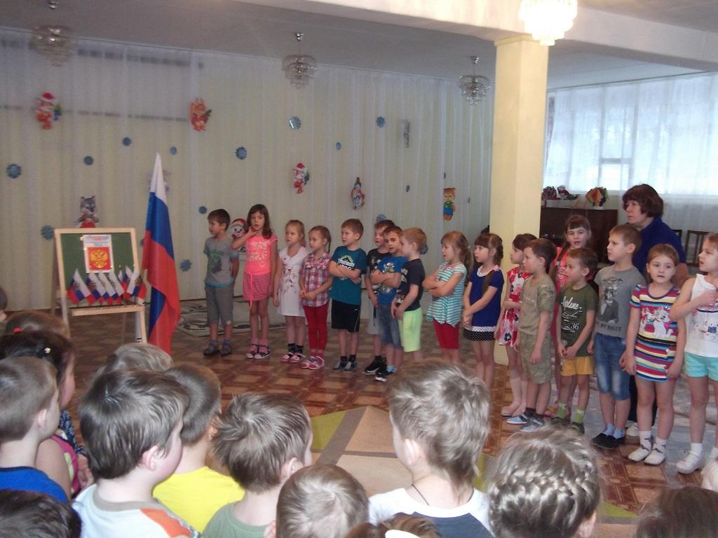 Поем гимн России